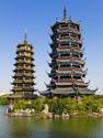 Inspire Pagoda Temple