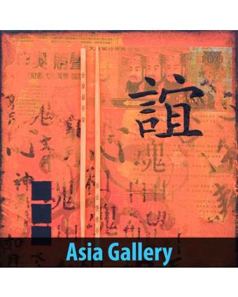Asia Gallery of Image Panels